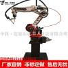 定做国产自动化焊接设备 六轴关节机械手臂焊接机器人
