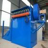 钢厂布袋除尘器改造后粉尘排放浓度降低