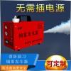 青岛凌鼎便携充电式烟雾发生器消防逃生演习使用