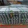 钢格板的销售价格 穿孔性钢格板的销售价格与介绍