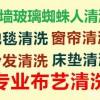 南京周邊大樓寫字樓外牆玻璃清洗 高空清洗 蜘蛛人幕牆清洗