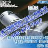 MEIWA MOTOR日本明和电机/明和马达