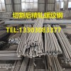 河钢精轧螺纹钢厂家-PSB830精轧螺纹钢筋M25/M32