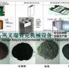 新能源动力锂电池破碎设备生产量达年处理6000吨