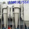 泊頭銳鑫供應工業除塵器6噸電爐除塵器詳細內容