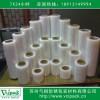 VCI拉伸膜 VCI防锈拉伸膜 VCI防锈缠绕膜