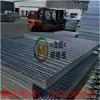 河北安平鋼格柵板踏步板G255/30/100 一手貨源