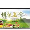 国峰广告一体机生产厂家,供应触摸屏广告一体机