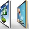 多媒体信息发布系统直销信息发布一体机批发广告一体机