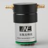 二氧化氮检测仪就选深圳圣凯安