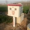 河南農田灌溉控制器