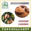 长香果提取物10:1供应长香果粉玉果速溶粉肉豆蔻浓缩粉
