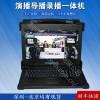 17寸下翻工业便携机机箱定制军工电脑加固笔记本视频采集铝一体机