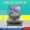 便携式PXI机箱工业便携机定制军工电脑外壳加固笔记本工控