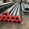 聚氨酯保温预制埋地钢套钢3油2布高温保温管道