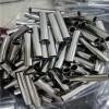 工业304不锈钢无缝管定制焊接304不锈钢管卫生级精密无缝管定制