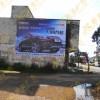 山西运城墙体广告,哪家公司更好