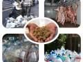 组图:垃圾处理设备 (8图)