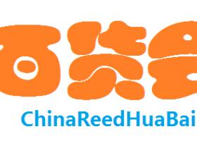 2020年上海百货会