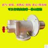 輥道窯燃控系統-天然氣燒嘴-精燃機電