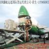 香港到OVB俄罗斯新西伯利亚空运