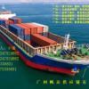 马来西亚空运小包海运双十一代购海运双清到门专线