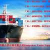 新加坡海运双清门到门