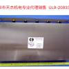 ABB变频器配件UL9-20833K5100UF1000VDC10%