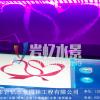 新型智能平板互动水幕