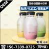 便攜瓶裝代餐粉貼牌定制40g小瓶裝高蛋白縴維固體飲料ODM