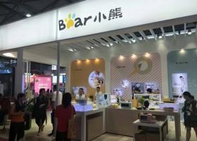 2019第18届上海彩6彩票智能小家电及生活厨卫电器展览会