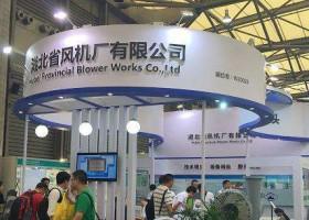 2020年广州彩6彩票风机展览会