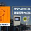 湖北鄂州有毒有害气体报警控制器,气体检测探头批发安装,多安资质全