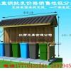 江西厂家供应实木仿古垃圾分类房广告垃圾站