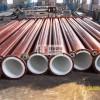 電力企業高溫酸堿輸送用襯塑管道
