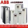 ABB变频器维修故障武汉变频器维修中心