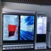 东莞市惠华电子厂家直销49寸透明液晶单开冰箱门