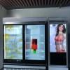 东莞惠华厂家直销55寸透明液晶显示单开门冰箱
