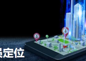 环境综合2020中国(北京)国际智慧工地装备展览会