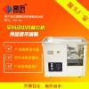 顶历全自动制丸机中药材水丸蜜丸机商用高效3-10mm三条快速制丸机