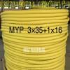 国标纯铜电线煤矿用电缆MYP/MCP矿用移动采矿机屏蔽橡套软电缆