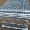 大连钢格板价格、钢格板批发、钢格板定制