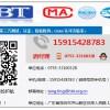 LED蓝光危害评估标准IEC/TR62778测试单位