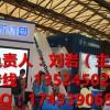 2020年7月中國國際綠色建築建材博覽會黃金展位