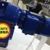 0.25KW刹车马达减速机FA127DM250M4