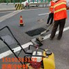 安徽芜湖沥青路面破损怎么修补(冷补沥青)