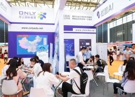 2019(上海)第三届教育品牌培训加盟展览会