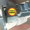 0.37电机生产厂家,RXF107M225M4直联减速机