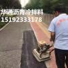 浙江杭州冷补沥青混合料在冬季道路修补中不可缺