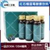 深圳工厂承接红石榴蓝莓酵素饮料OEM贴牌代加工